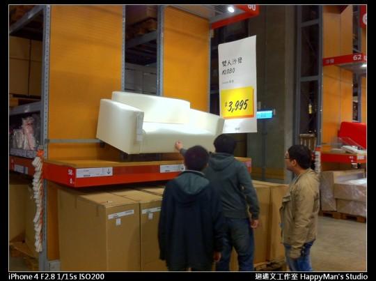 新莊宜家 IKEA (20)