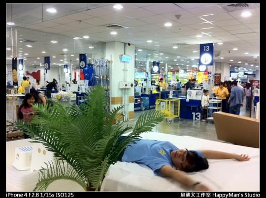 新莊宜家 IKEA (22)