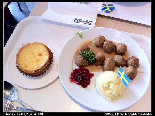 新莊宜家 IKEA (7)