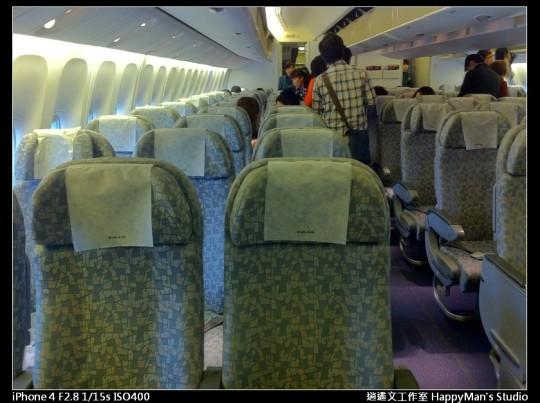 第一次搭飛機 (1)