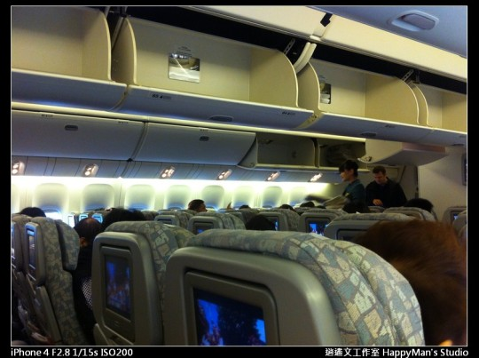 第一次搭飛機 (2)
