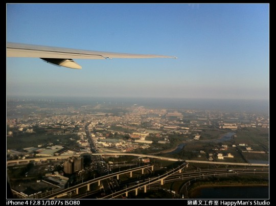 第一次搭飛機 (5)