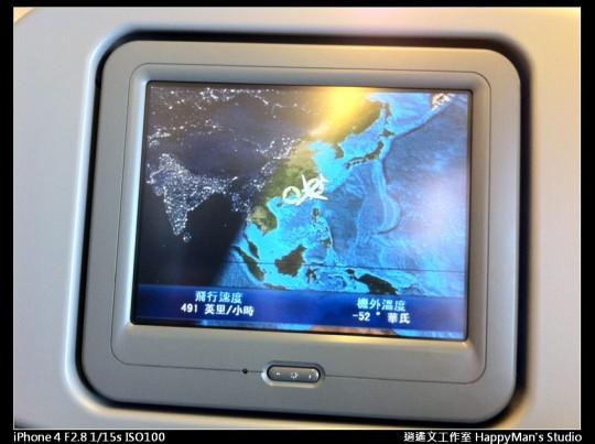 第一次搭飛機 (8)