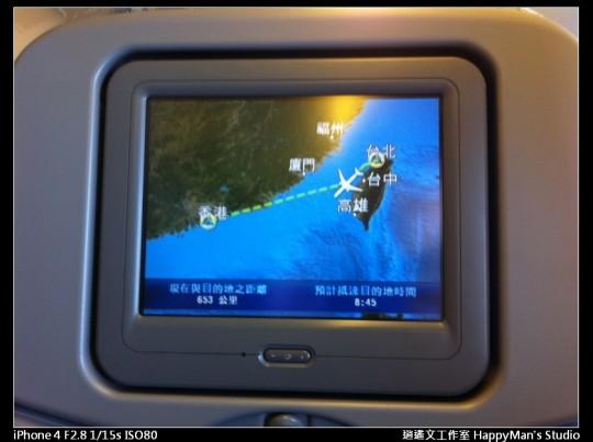第一次搭飛機 (9)