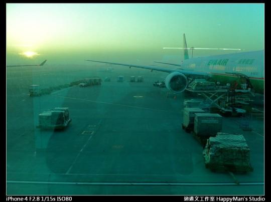 第一次搭飛機