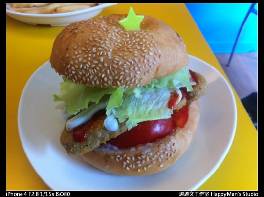 素漢堡 Star Bar (5)