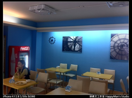 素漢堡 Star Bar (6)