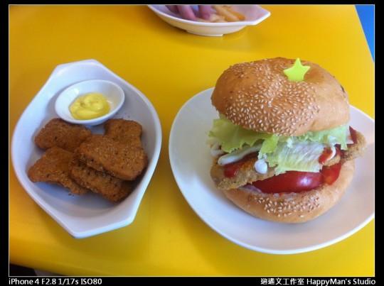 素漢堡 Star Bar (8)