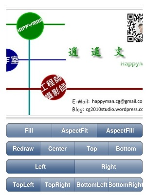 UIImageView contentMode aspectfill
