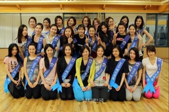 2013年韓國小姐候選人 (2)