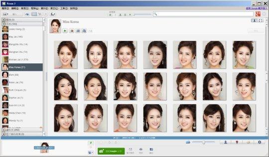 2013年韓國小姐候選人