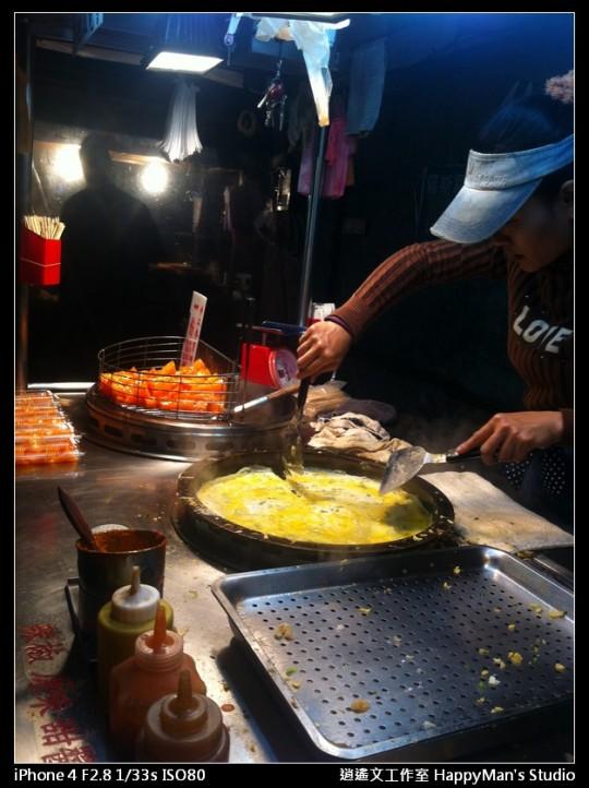 古早味蔥蛋餅 (4)