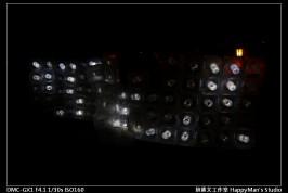 寶藏巖燈節 (10)