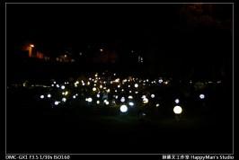 寶藏巖燈節 (20)