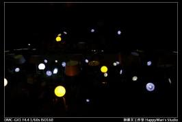 寶藏巖燈節 (31)