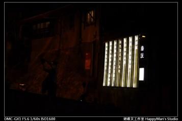 寶藏巖燈節 (33)