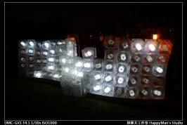 寶藏巖燈節 (9)