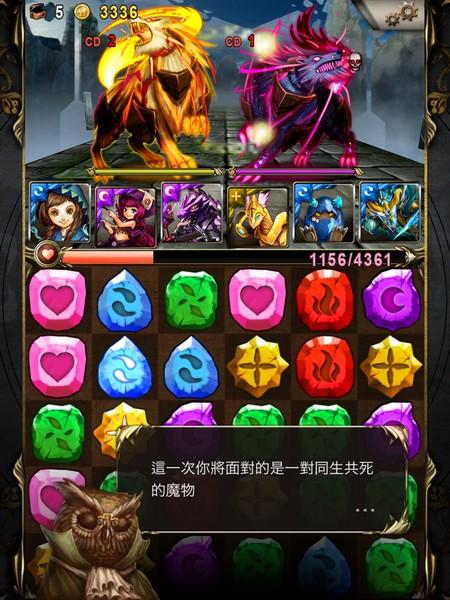 神魔之井 (9)