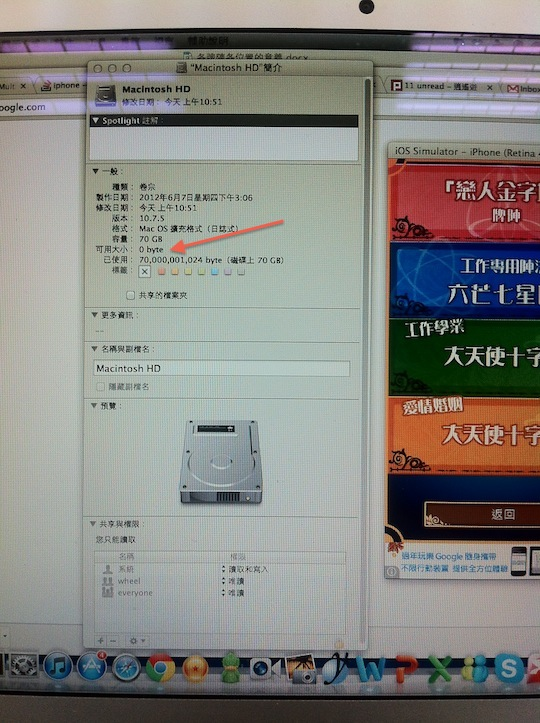 Xcode 吃光硬碟空間後