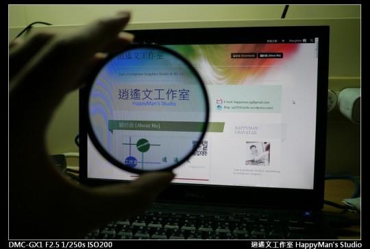 偏光鏡使用方法 Polarizer Usage (2)