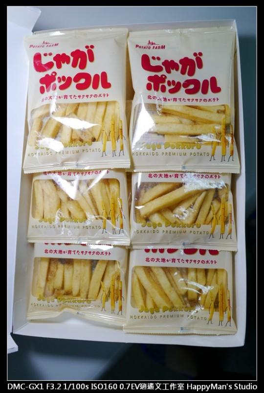 日本北海道美食 薯條三兄弟 (1)