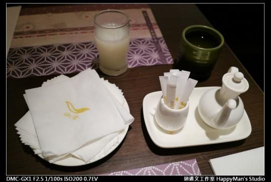 欣葉日本料理 (1)