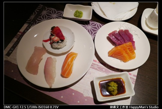 欣葉日本料理 (10)