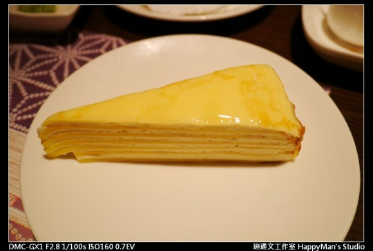 欣葉日本料理 (12)