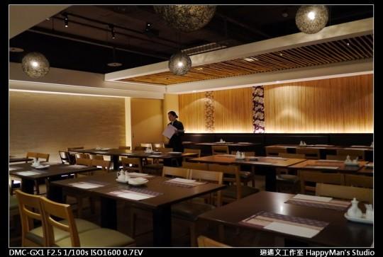 欣葉日本料理 (17)