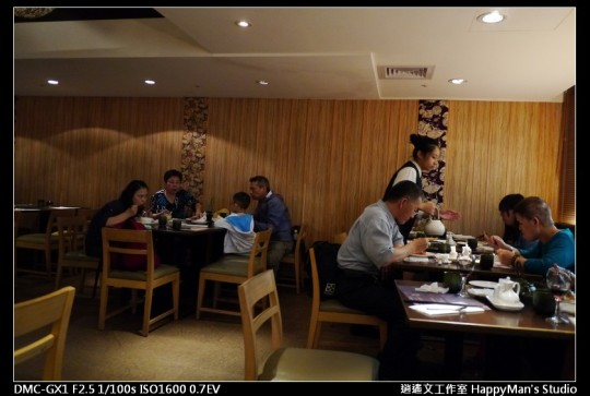 欣葉日本料理 (2)