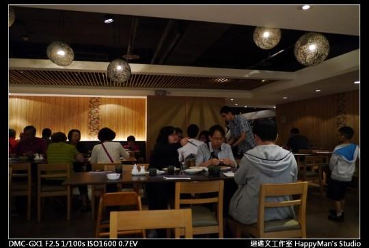 欣葉日本料理 (3)