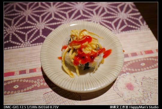 欣葉日本料理 (5)