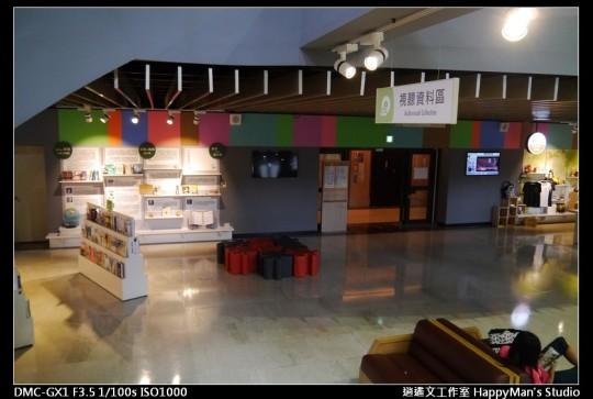 師大分部圖書館 NTNU Library (11)