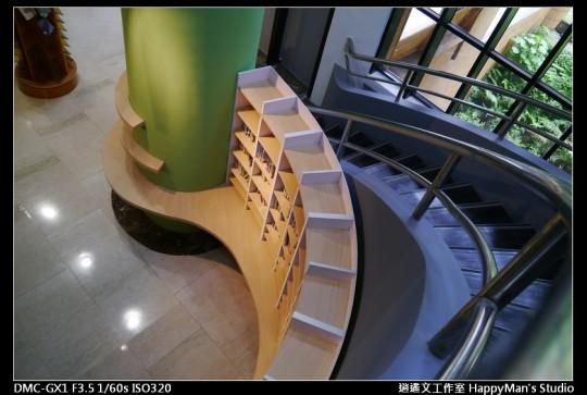 師大分部圖書館 NTNU Library (12)