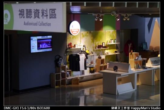 師大分部圖書館 NTNU Library (13)