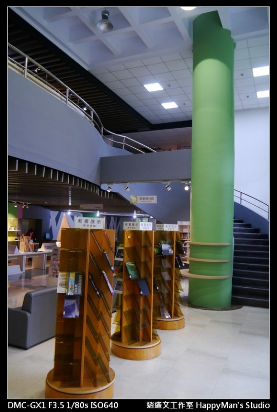 師大分部圖書館 NTNU Library (14)