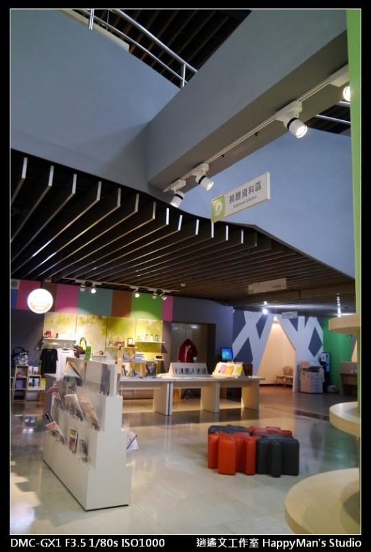 師大分部圖書館 NTNU Library (15)