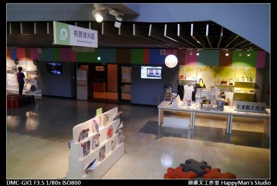 師大分部圖書館 NTNU Library (17)