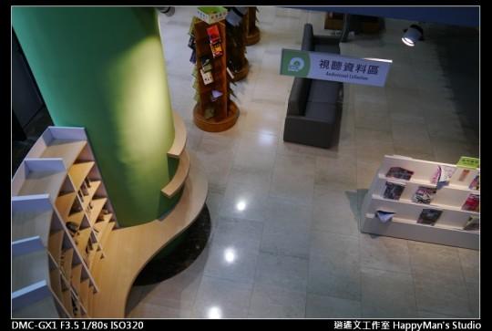 師大分部圖書館 NTNU Library (18)