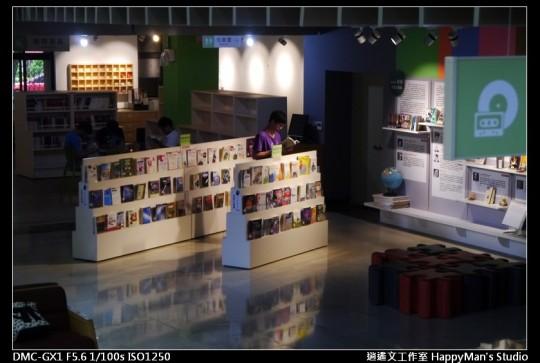 師大分部圖書館 NTNU Library (19)