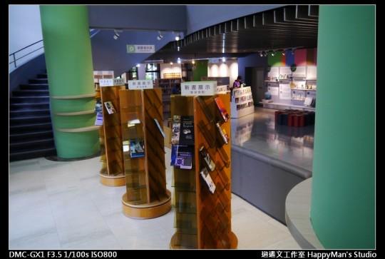 師大分部圖書館 NTNU Library (20)