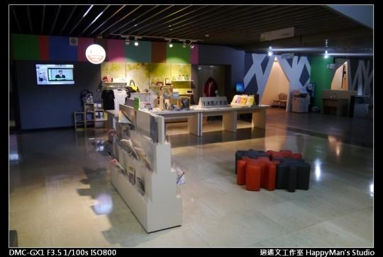 師大分部圖書館 NTNU Library (21)