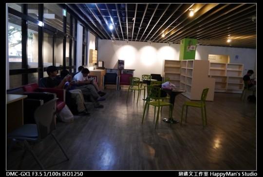 師大分部圖書館 NTNU Library (23)