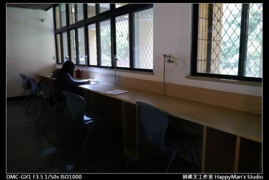 師大分部圖書館 NTNU Library (25)