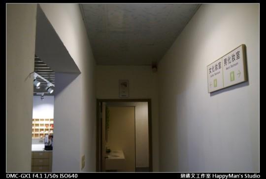 師大分部圖書館 NTNU Library (29)