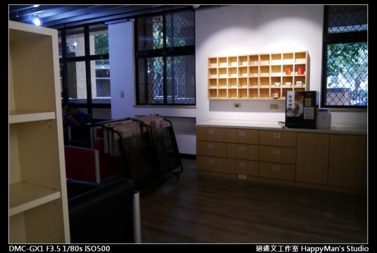 師大分部圖書館 NTNU Library (31)