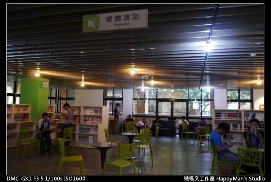 師大分部圖書館 NTNU Library (34)