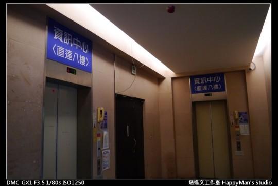師大分部圖書館 NTNU Library (38)