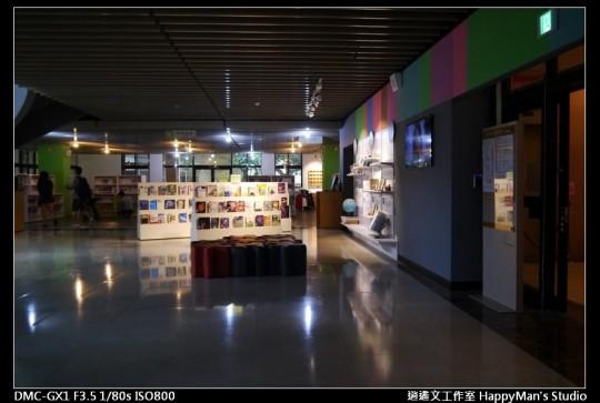 師大分部圖書館 NTNU Library (40)