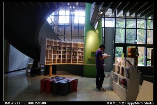 師大分部圖書館 NTNU Library (41)